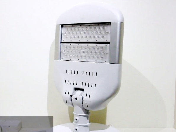 LC series module street light