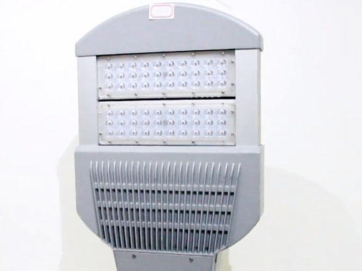 Module street light housing