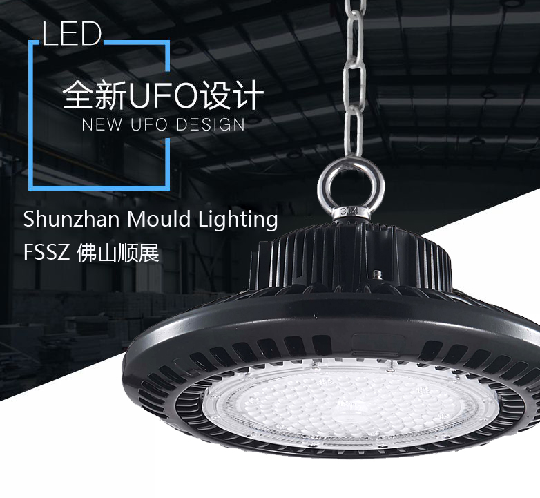 FSSZ led high bay light housing