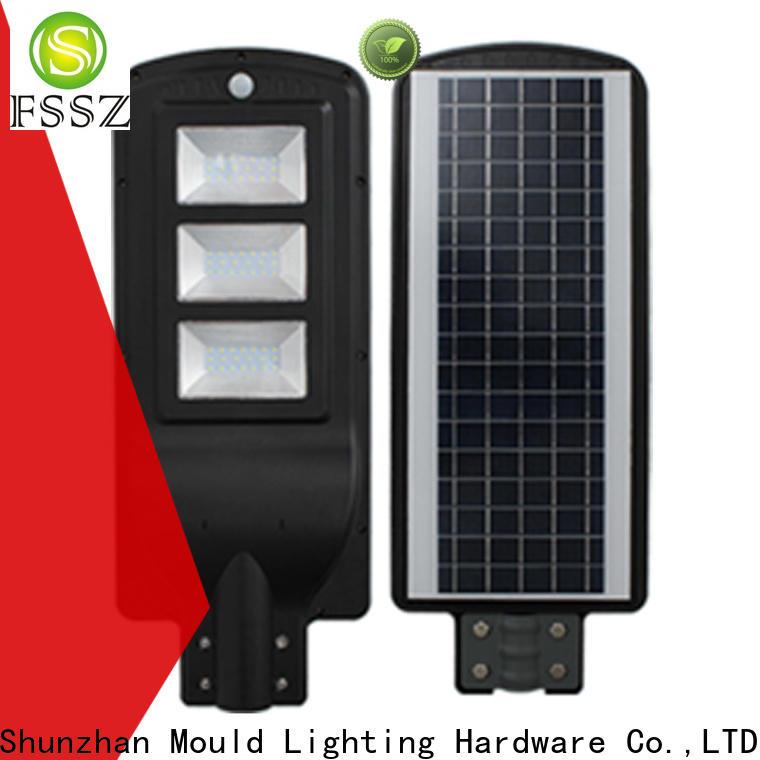 FSSZ solar light inquire now for home